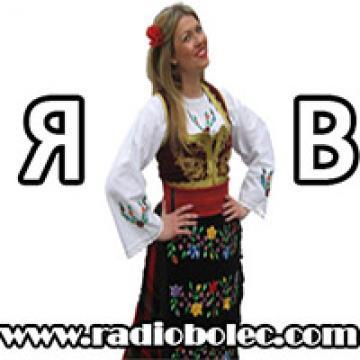 Radio Boleč Beograd