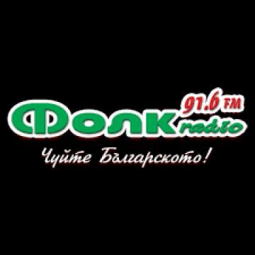 Радио Фолк