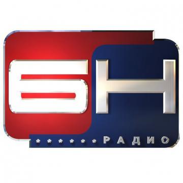 Radio BN Bijeljina