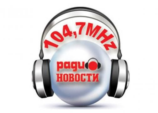 Radio Novosti Beograd