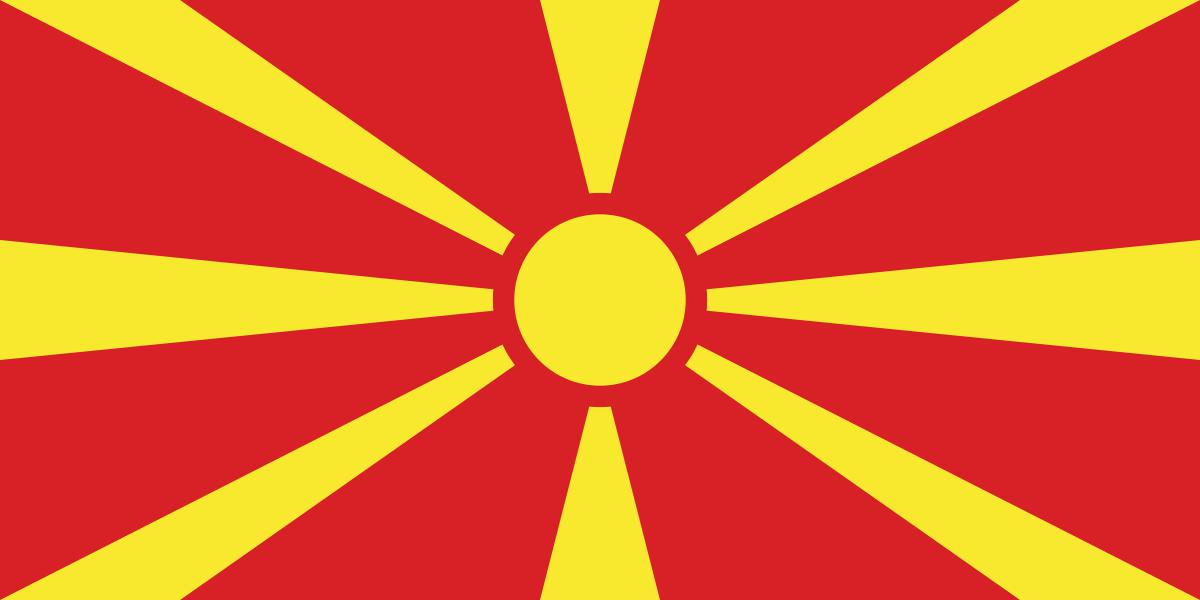 Makedonski Radio Stanici